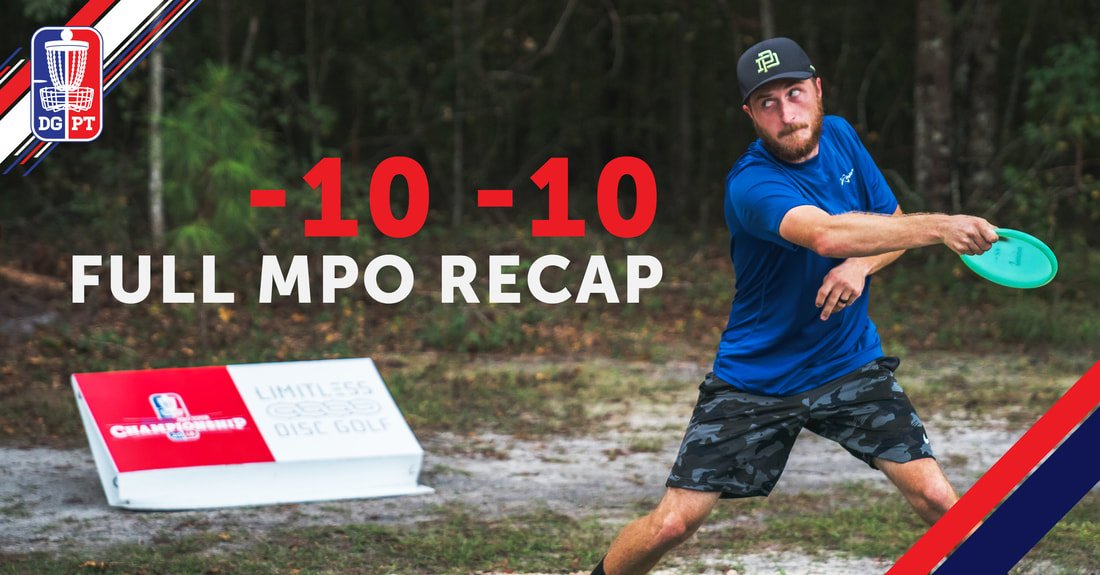 2018 DGPT Championship Semi-Finals: Hot Round Still -10, Cut Moves Up to -6